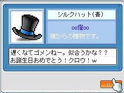 e0043311_1305689.jpg