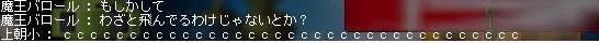 e0043311_1343962.jpg