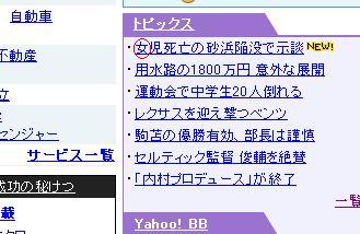 b0058120_2248662.jpg