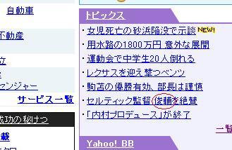 b0058120_23184632.jpg