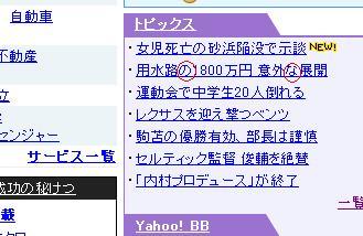 b0058120_2383482.jpg