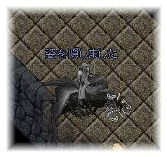 b0017323_235072.jpg
