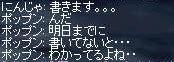 b0008129_191909.jpg