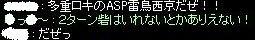 e0021537_613748.jpg