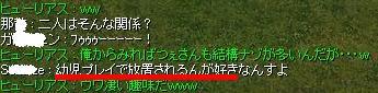 e0021537_6271419.jpg