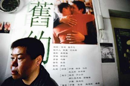 中国:「ゲイ革命が、赤い中国をピンクに変える」シドニー・モーニング・ヘラルド_d0066343_1413646.jpg