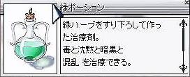 e0018645_14321092.jpg