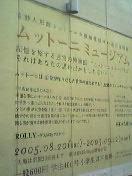 b0031055_1015238.jpg