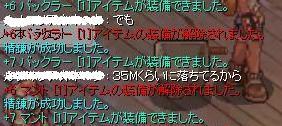 d0037655_5428.jpg