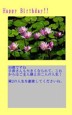 a0026567_2219482.jpg