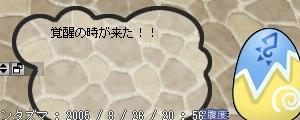 e0045282_21514454.jpg