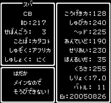 b0031697_252477.jpg