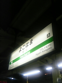 c0000300_1859367.jpg