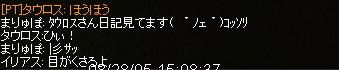 d0001903_1913836.jpg