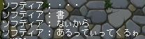 d0043708_1557665.jpg