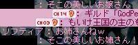d0043708_1559888.jpg