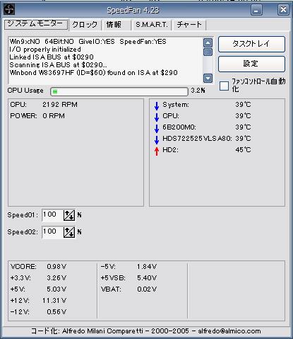 c0061212_19421685.jpg