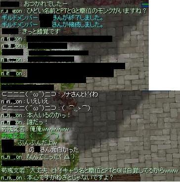 d0037213_022718.jpg