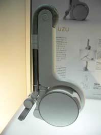 b0028216_2004522.jpg