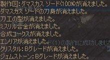 b0016320_9212781.jpg