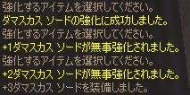 b0016320_9251733.jpg