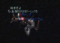 b0016320_9334797.jpg