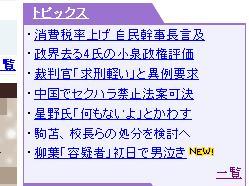 b0058120_2245405.jpg