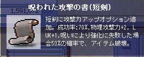 e0037525_21592919.jpg