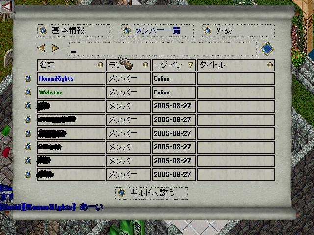 e0044529_851927.jpg
