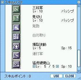 e0014241_148046.jpg
