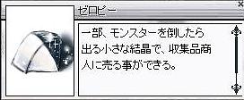e0018645_2353253.jpg