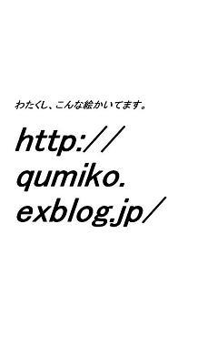 d0042847_7574316.jpg