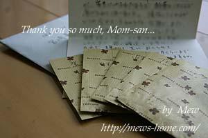Seeds_b0045855_13555043.jpg