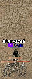 e0033356_0555381.jpg