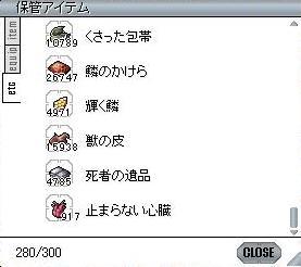 d0049959_1141331.jpg