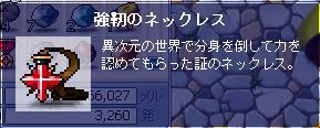 c0068266_925553.jpg