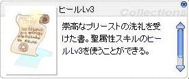 b0070569_12185121.jpg