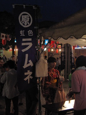 浜脇薬師まつり(その弐)・・・縁日の風景_c0001578_9282618.jpg