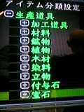 b0052588_18383771.jpg