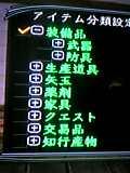 b0052588_18402672.jpg