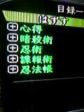 b0052588_18434488.jpg