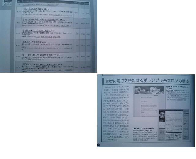 d0026693_20425933.jpg