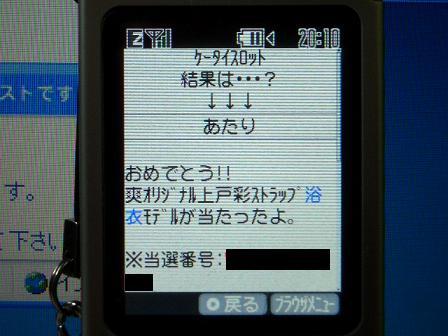 a0012604_23981.jpg
