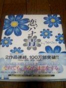 d0006718_16391632.jpg