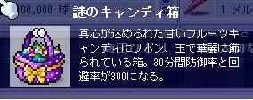 b0059423_181359100.jpg