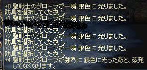 b0008129_182284.jpg