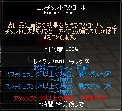 d0058439_12341627.jpg