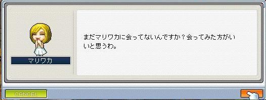 d0060940_19491328.jpg