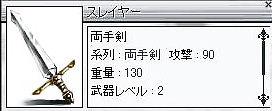 e0018645_1549197.jpg
