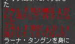 d0067154_731162.jpg